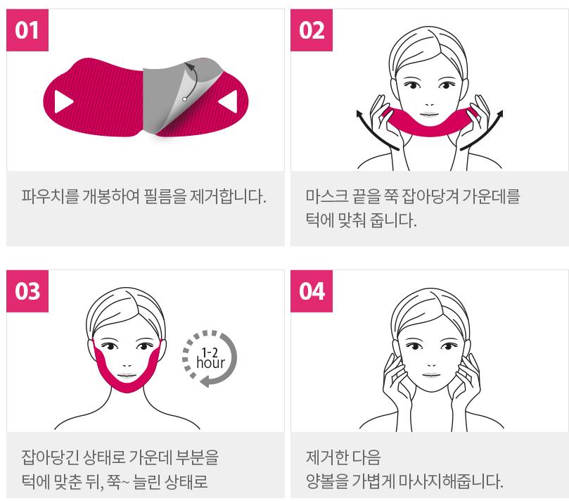 Cách  sử dụng mặt nạ V line avajar