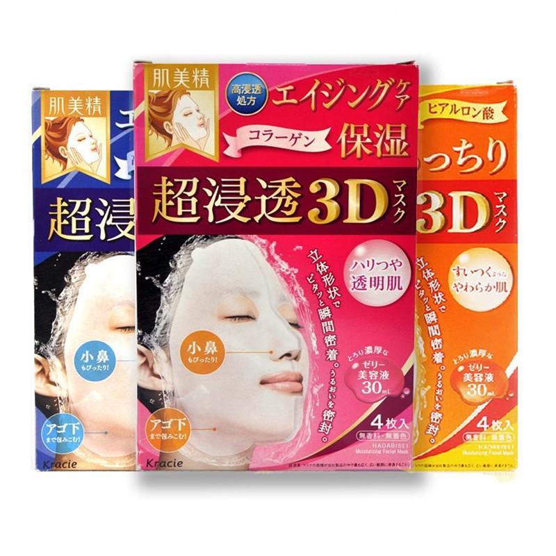 TOP #11 mặt nạ Collagen Hàn Quốc tốt nhất 2020, giá bao nhiêu? 28